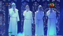 The X Factor Việt Nam - Nhân Tố Bí Ẩn - Tập 16 - Nhóm O Plus - Rolling In The Deep, Set Fire To The Rain, Someone Like You