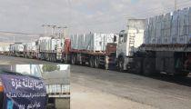 LHQ đẩy mạnh cứu trợ nhân đạo, Gaza hồi sinh -