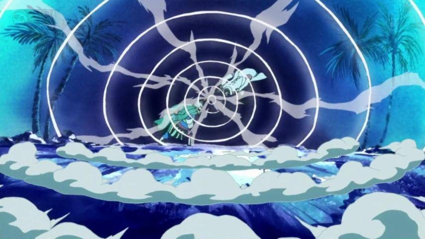 One Piece 649