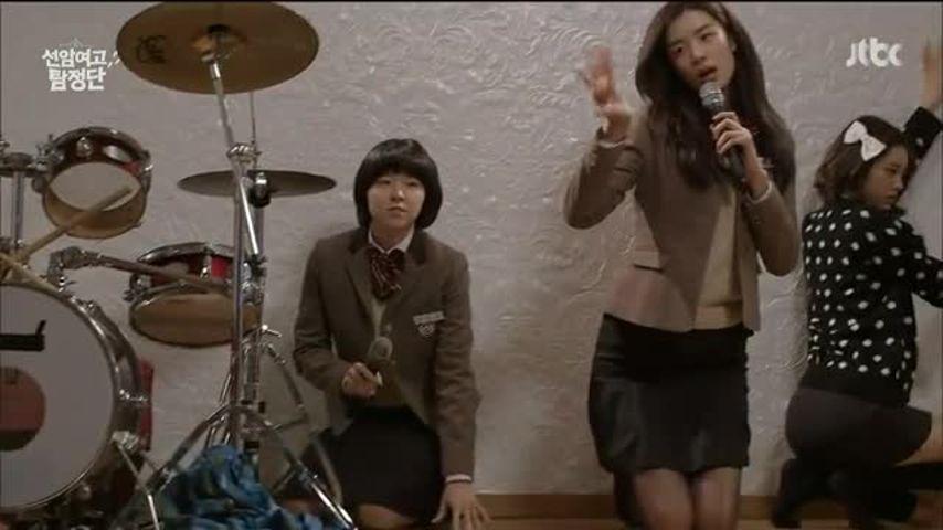 hội nữ thám tủ trường seonam