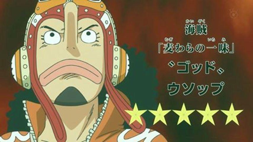 One Piece 681