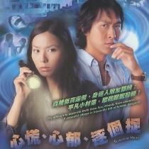 Phim Lần Theo Dấu Vết-tvb hk