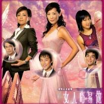 Phim Đáng Mặt Nữ Nhi-22 tập TVB