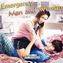 Emergency Man And Woman