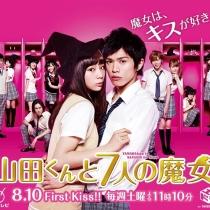 phim Yamada Và Thất Đại Ma Nữ