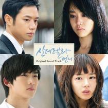 Cinderella's Sister - Cinderella's Sister (2010)