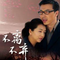 Yêu Thương Trở Lại - Yeu Thuong Tro Lai poster