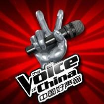 The Voice China - Season 1 (Tập 5)