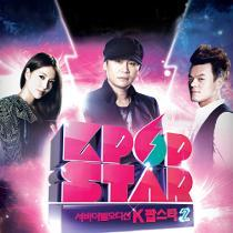 Survival Audition Kpop Star 2 - Survival Audition Kpop Star 2