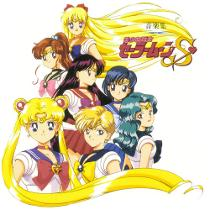 Sailor Moon - Sailor Moon S