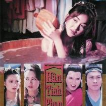 Xem phim Mối Hận Kim Bình, download phim Mối Hận Kim Bình