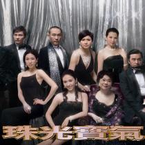 Phim Lấy Chồng Giàu Sang | Sctv9