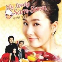 Xem phim Nàng Kim Sam Soon