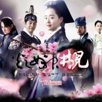 Xem phim Nữ Thần Lửa Jung Yi