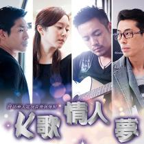 K Song Lover (Tập 3)