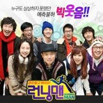 Running Man (Ep 145)