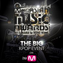 Mnet Asian Music Awards 2013