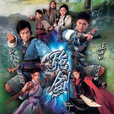Poster Phim Cường Kiếm