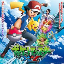 Pokemon XY – Pokemon Season 18