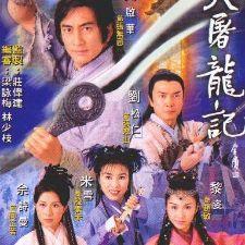 Ỷ Thiên Đồ Long Ký -  Heaven Sword And Dragon ...