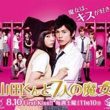 Yamada Và Thất Đại Ma Nữ
