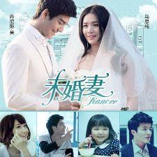 Phim Vị Hôn Thê - Fiancee