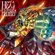 GaoGaiGar: The King of Braves
