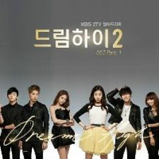 Dream High 2 Trọn Bộ Vietsub - Dream High 2