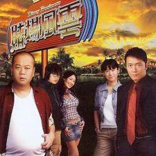 Xem Phim Cạm Bẫy 2006