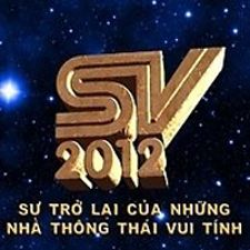 SV 2012