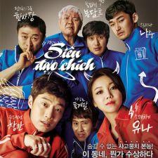 Siêu Đạo Chích - Yoo Na's ... - 2014