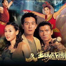 Poster Phim Bí Mật Bảo Tàng