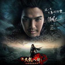 Xem phim Tân Thiên Long Bát Bộ 2014