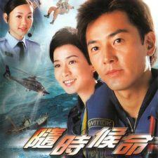 Xem Phim Đội Cứu Hộ Trên Không