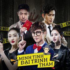 Minh Tinh Đại Trinh Thám - Zing TV