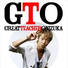 Thầy Giáo Vĩ Đại Trọn Bộ ... - Great Teacher Onizuka