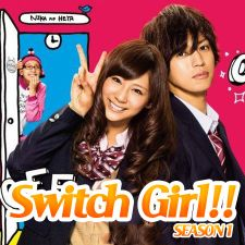 Switch Girl!! - Season 1 Trọn ... -  Switch Girl!! - ...