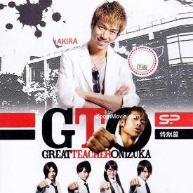 Thầy Giáo Vĩ Đại - Great Teacher Onizuka Season 2