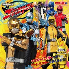 Chiến Đội Đặc Mệnh -Go Busters