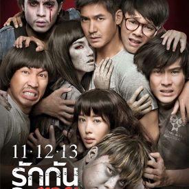 Poster Phim Yêu Đến Chết