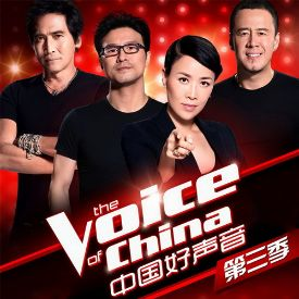 The Voice of China Season 3