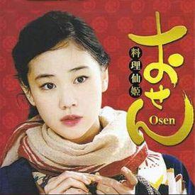 Osen - Tinh Hoa Của Ẩm Thực Nhật