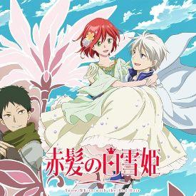 Bạch Tuyết Tóc Đỏ Phần 2 - Akagami no Shirayukihime