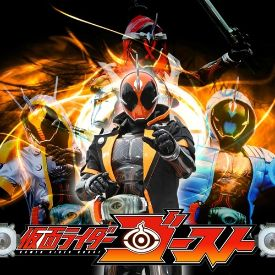 Siêu Nhân Biến Hình - Kamen Rider Ghost