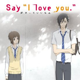 Say I Love You - Sukitte Ii Na Yo