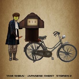 Poster Phim Bùa Yêu Nữ - Yami Shibai 2