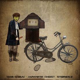 Poster Phim Bùa Yêu Nữ - Yami Shibai 1