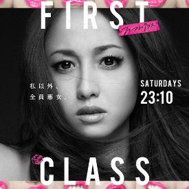 Tạp Chí Thời Trang - First Class