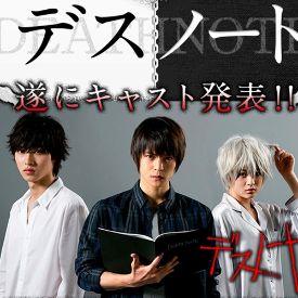 Poster Phim Quyển Sổ Thiên Mệnh - Death Note