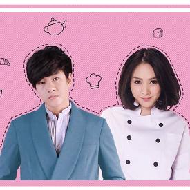 Poster Phim Tiệm Bánh Tình Yêu